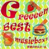 GreeeeN best music box 1