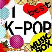 K-POP best music box