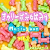 Kyary Pamyu Pamyu Music Box Vol. 1