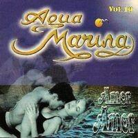 Vol.10 Amor Amor