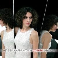 Dynata (1986-2007)