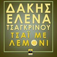 Tsai Me Lemoni