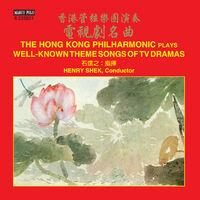 The Hong Kong Philharmonic Plays Well-Known Theme Songs of TV Dramas