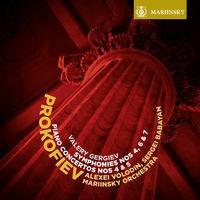 Prokofiev: Symphonies Nos. 4, 6 & 7 - Piano Concertos Nos. 4 & 5
