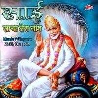Sai Sancha Tera Naam