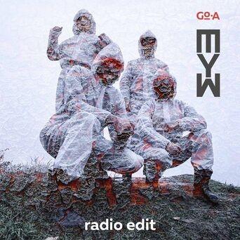 Шум (Radio Edit)