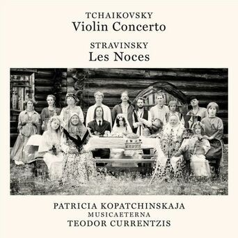 Tchaikovsky: Concerto for Violin and Orchestra, op. 35 in D Major/II. Canzonetta. Andante